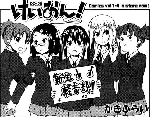 まんがタイムきららcarat2011.8
