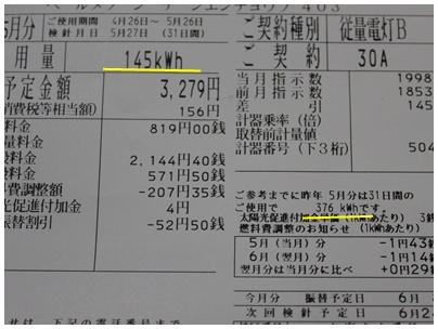 2011-05-29-11.jpg