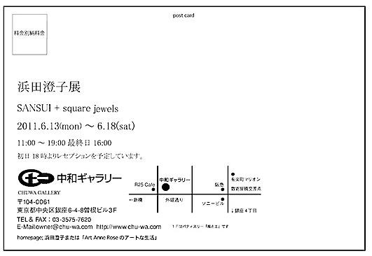 omote5.jpg
