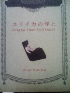 20060421232601.jpg