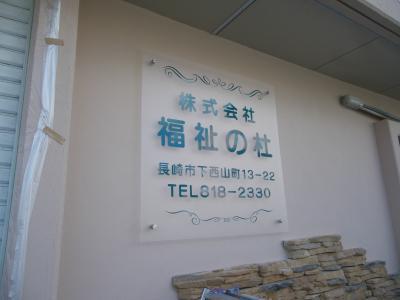 2011041311.jpg