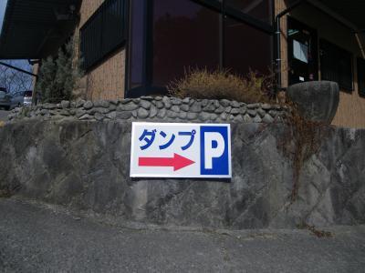 201104136.jpg