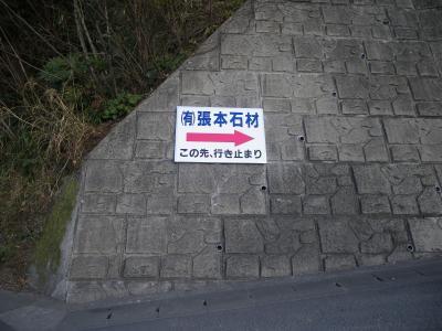 201104137.jpg