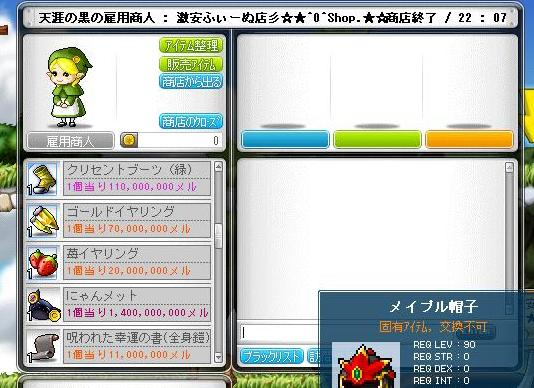 Maple110326_101217.jpg