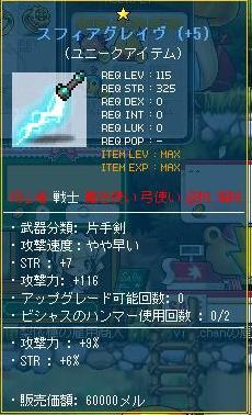 Maple110411_164819.jpg