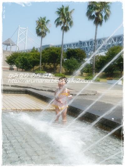 コムスメ 水遊び