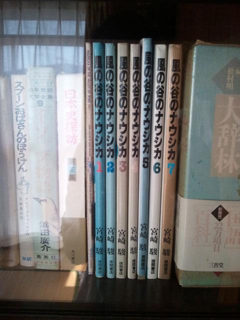 20110801yokosuka7.jpg