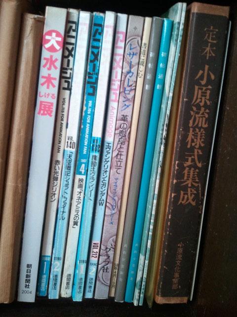 20110801yokosuka8.jpg