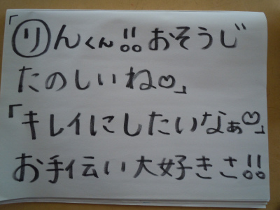 sDSCN6457.jpg
