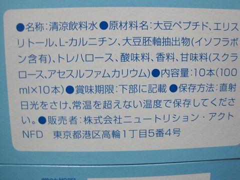 IMG_4063-1.jpg