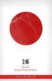 Quakebook cover