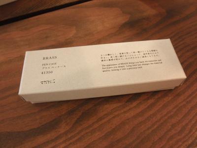 ashuna逕サ蜒・201_convert_20110729182411