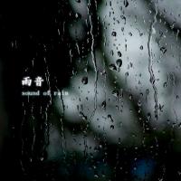 sound-of-rain.jpg