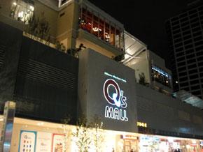 2011-11-14e.jpg
