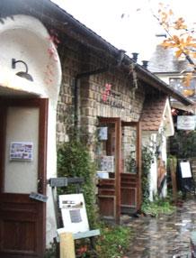 2011-12-19a.jpg