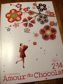 2012-2-4.jpg