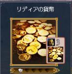 anato_furu2.jpg