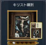 fuuga_syu2.jpg
