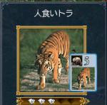 gaiwonasu2.jpg