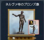 goken2.jpg