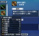 gunshin_go1.jpg
