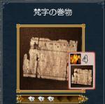 ind_komon10.jpg
