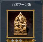 ind_shin1.jpg