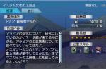 isurakou1.jpg