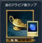 isurakou2.jpg