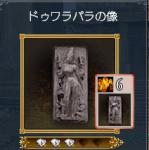 jiinnosyu3.jpg