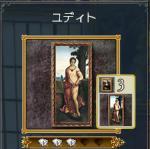 jyorujyo2.jpg