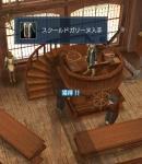 jyoukyusotu3.jpg