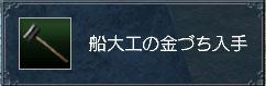 kana_03.jpg