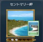 karika2.jpg
