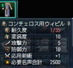 kigatukeba2.jpg