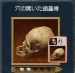 kimyounazuga1.jpg