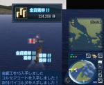 map_t8.jpg