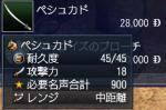 newbu2.jpg