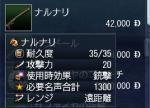 newbu3.jpg