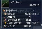 newbu4.jpg