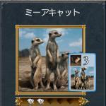 nihonashi2.jpg