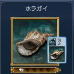 ookinakai1.jpg
