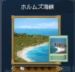 pe_kai2.jpg