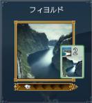 ryoukou2.jpg