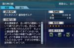 sakenokami1.jpg