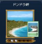 seiro_mi2.jpg