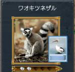 sirotokuro2.jpg