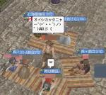 syoukai2i_3.jpg
