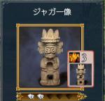 syunsoku2.jpg