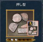 ukibori2.jpg